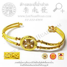 https://v1.igetweb.com/www/leenumhuad/catalog/p_1963555.jpg