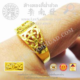 https://v1.igetweb.com/www/leenumhuad/catalog/e_1515001.jpg