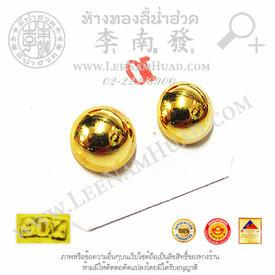 https://v1.igetweb.com/www/leenumhuad/catalog/e_1004209.jpg