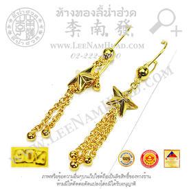 https://v1.igetweb.com/www/leenumhuad/catalog/p_1610821.jpg