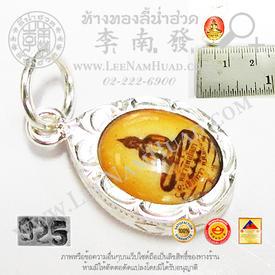 https://v1.igetweb.com/www/leenumhuad/catalog/e_865555.jpg