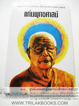 https://v1.igetweb.com/www/triluk/catalog/p_1164101.jpg