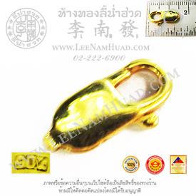 https://v1.igetweb.com/www/leenumhuad/catalog/p_1271983.jpg
