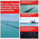 SCG™ HDPE H112PC  เม็ดพลาสติกพอลิเอทิลีนคอมพาวนด์สีดำของเอสซีจีเคมิคอลส์ ถูกใช้ในการผลิตท่อส่งน้ำลอดใต้ทะเลในอ่าวไทยจากนครศรีธรรมราชไปเกาะสมุยของการประปาส่วนภูมิภาค