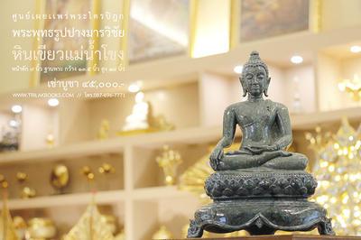 http://www.igetweb.com/www/triluk/catalog/e_1570233.jpg