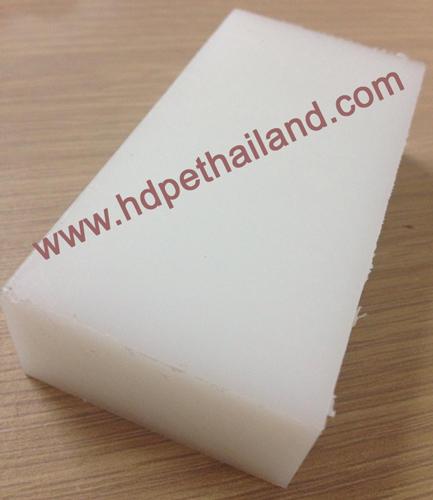 HMWPE(PE500) แผ่น สีขาว