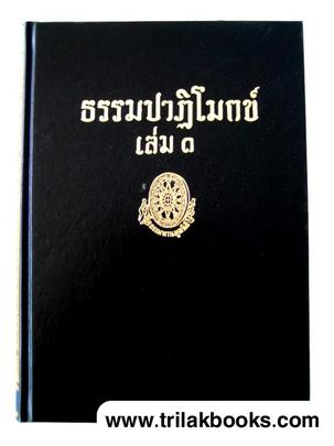 https://v1.igetweb.com/www/triluk/catalog/p_307709.jpg