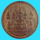 เหรียญกลม วัดปริวาศ กทม. ปี๓๖