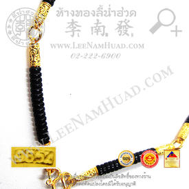 https://v1.igetweb.com/www/leenumhuad/catalog/e_1101716.jpg