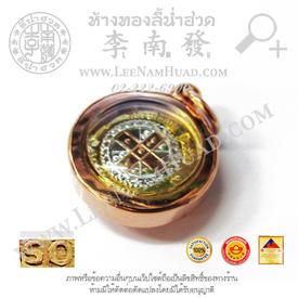 https://v1.igetweb.com/www/leenumhuad/catalog/e_1477991.jpg
