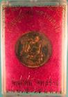 เหรียญเศรษฐี หลวงพ่อเงิน วัดสุทัศน์ จัดสร้าง ปี๓๖