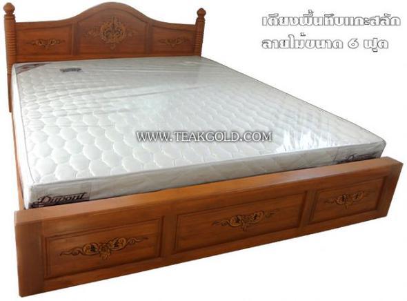 เตียงพื้นทึบแกะลายไทย_025