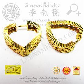 https://v1.igetweb.com/www/leenumhuad/catalog/e_1001581.jpg
