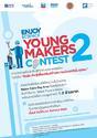 อย่าพลาด! โครงการ Enjoy Science: Young Makers Contest ปี 2