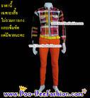 เสื้อผู้ชายสีสด เชิ้ตผู้ชายสีสด ชุดแหยม เสื้อแบบแหยม ชุดพี่คล้าว ชุดย้อนยุคผู้ชาย เสื้อเชิ๊ตผู้ชายสีสด (รอบอก 42) (ดูไซส์ส่วนอื่น คลิ๊กค่ะ)
