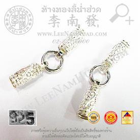 https://v1.igetweb.com/www/leenumhuad/catalog/p_1444510.jpg