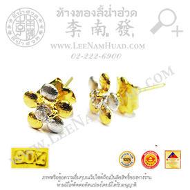 https://v1.igetweb.com/www/leenumhuad/catalog/e_1135056.jpg