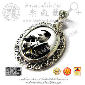 http://v1.igetweb.com/www/leenumhuad/catalog/e_1395607.jpg