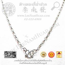 https://v1.igetweb.com/www/leenumhuad/catalog/e_1010492.jpg