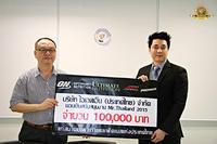 ไอเอสเอ็น ร่วมมอบเงินสนับสนุนงาน Mr.Thailand 2015
