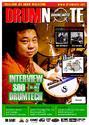 VOL.16 INTERRVIEW อาจารย์สู
