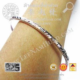 http://v1.igetweb.com/www/leenumhuad/catalog/e_932682.jpg