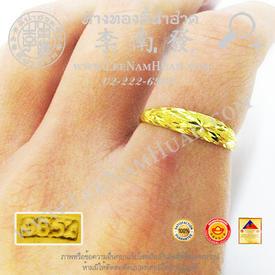 https://v1.igetweb.com/www/leenumhuad/catalog/e_1044391.jpg