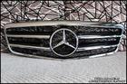 W212 E-Class Black Chrome Grille V.1 [E Coupe Style]