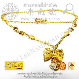https://v1.igetweb.com/www/leenumhuad/catalog/p_1302702.jpg