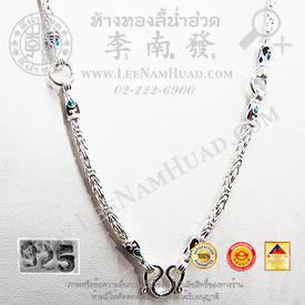 https://v1.igetweb.com/www/leenumhuad/catalog/e_1033158.jpg