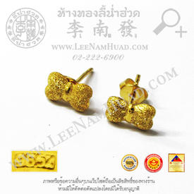 https://v1.igetweb.com/www/leenumhuad/catalog/p_1994110.jpg