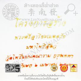 https://v1.igetweb.com/www/leenumhuad/catalog/e_1053368.jpg