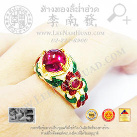 https://v1.igetweb.com/www/leenumhuad/catalog/e_1088326.jpg