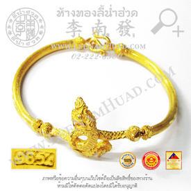 https://v1.igetweb.com/www/leenumhuad/catalog/p_1952591.jpg