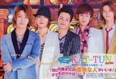 2011.03 POPOLO - KAT-TUN
