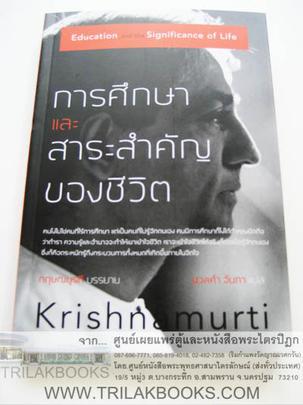 http://www.igetweb.com/www/triluk/catalog/p_1057371.jpg