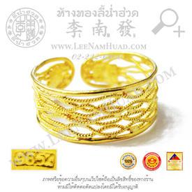 https://v1.igetweb.com/www/leenumhuad/catalog/p_1895043.jpg