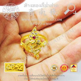 https://v1.igetweb.com/www/leenumhuad/catalog/e_1492300.jpg