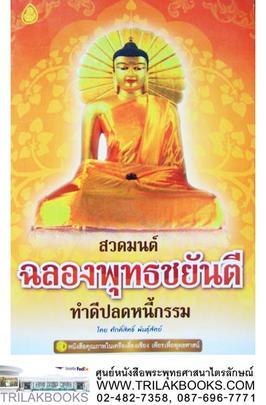 https://v1.igetweb.com/www/triluk/catalog/p_787979.jpg