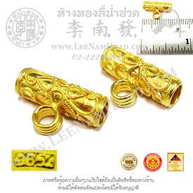 https://v1.igetweb.com/www/leenumhuad/catalog/p_1334980.jpg