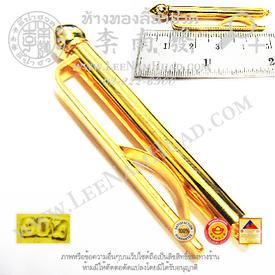 https://v1.igetweb.com/www/leenumhuad/catalog/p_1285719.jpg