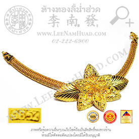 https://v1.igetweb.com/www/leenumhuad/catalog/e_1251334.jpg