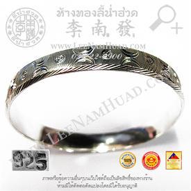 https://v1.igetweb.com/www/leenumhuad/catalog/e_931939.jpg