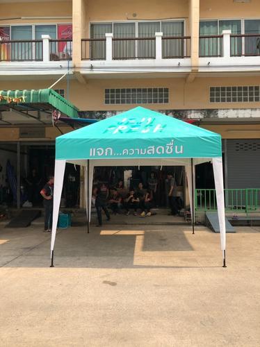 JEJU Fresh Tent