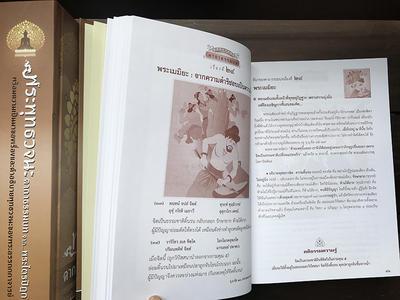 http://v1.igetweb.com/www/triluk/catalog/e_1564570.jpg
