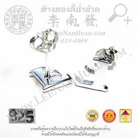 https://v1.igetweb.com/www/leenumhuad/catalog/e_1134179.jpg