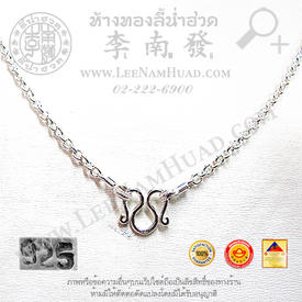 https://v1.igetweb.com/www/leenumhuad/catalog/p_1469084.jpg