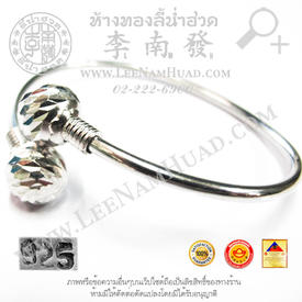 http://www.igetweb.com/www/leenumhuad/catalog/e_1116732.jpg