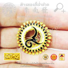 https://v1.igetweb.com/www/leenumhuad/catalog/e_1408928.jpg