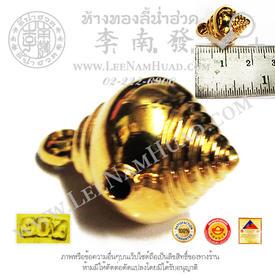 https://v1.igetweb.com/www/leenumhuad/catalog/p_1285728.jpg